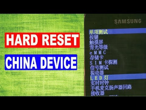 CHINA MOBILE HARD RESET - YouTube