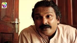 Hansa Pihatu Episode 04 Thumbnail