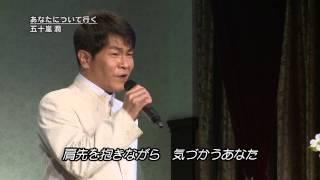 「演歌ジャックス」 奈良テレビ放送 毎週水曜日 ひる2時 放送 J:COM(...