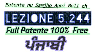 Patente B in Punjabi Free Episode 46 Lecture 5.244 to 5.246 YouTube Videos