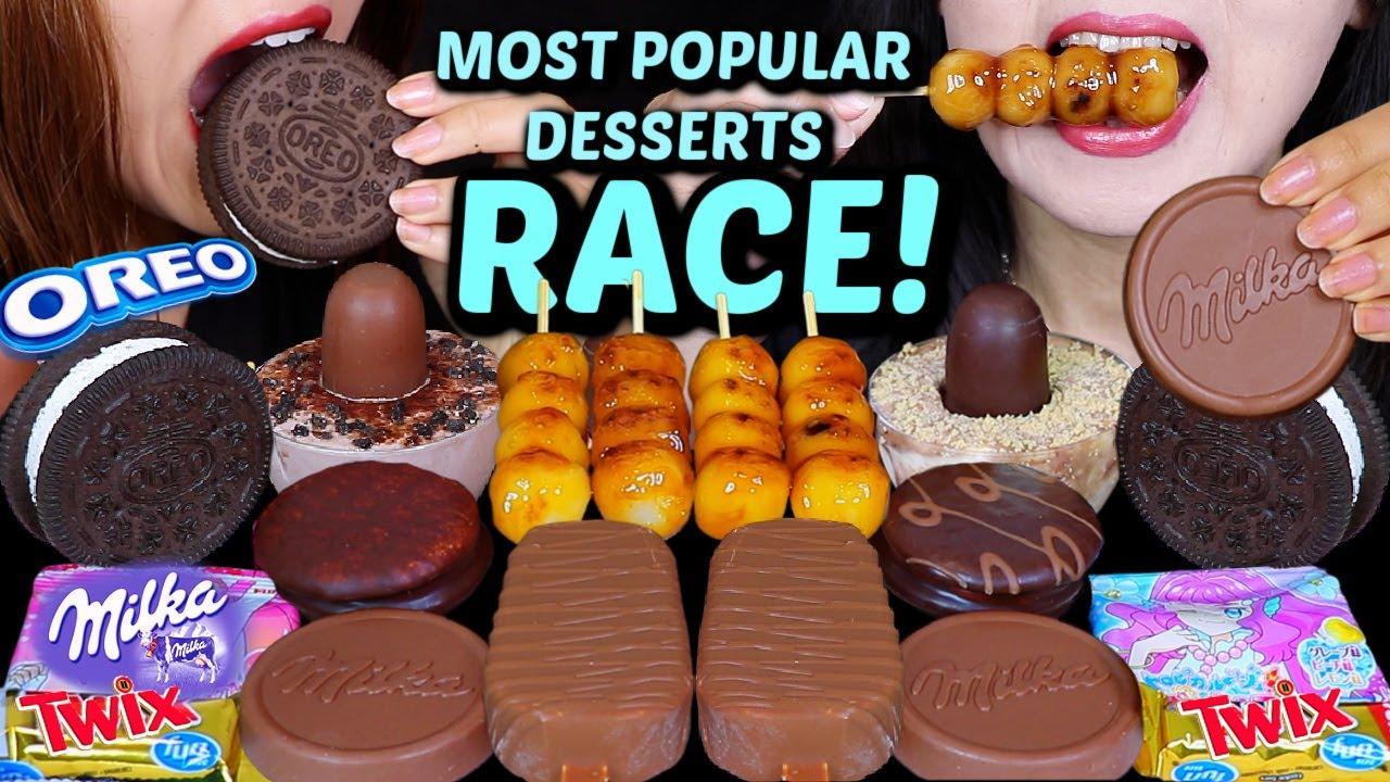 ASMR MOST POPULAR DESSERT RACE! DANGO, TWIX, MILKA CHOCO WAFER, MARSHMALLOW, OREO ICE CREAM, GUMMY먹방