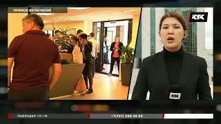видео Микрокредитные организации в Астане