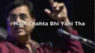 Main Chahta Bhi Yehi Tha.. Woh Bewafa Nikle A Ghazal Sung By Jagjit Singh..oject 15