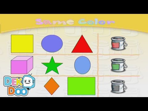เกมสำหรับเด็ก : Same color