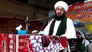 khitab Hazrat Allama Molana Mufti Mohmmad Aalam Jat Naeemi Sahib Wed Nov 2019 - 2020
