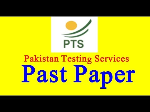 PTS Past Paper 2019 Solved || PTS Test Answer Key