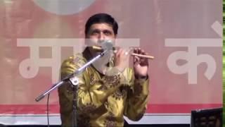 Malgudi days flute