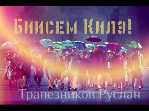 сборник татарские песни скачать торрент - фото 4