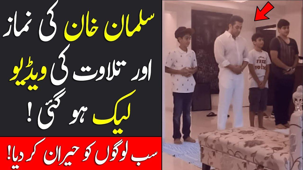Salman Khan Praying Namaz And Reciting Quran Video Goes Viral   Islam Advisor HD (720p)
