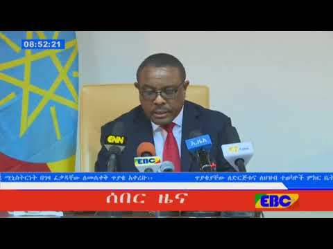 Ethiopia's PM offers resignation to help reforms after mass unrest