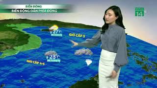 VTC14 | Thời tiết cuối ngày 23h 14/02/2018 | Thời tiết ít mưa, có nắng thuận lợi đi chúc Tết 2018