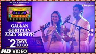 T Series Mixtape Punjabi: Gallan Goriyan/Aaja Soniye | Releasing►2 Days |Harbhajan Mann|Akriti Kakar