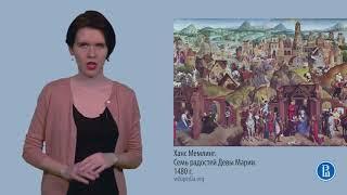 ИСКУССТВО ЭПОХИ ВОЗРОЖДЕНИЯ История искусства