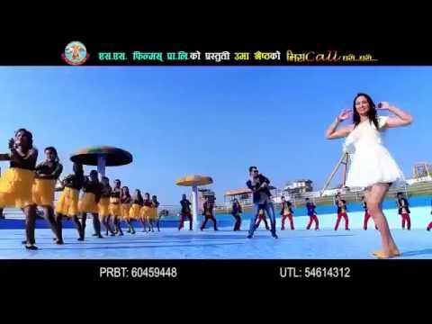Sexy New Nepali Lok Dohori Song 2016 - Miscall Ghari Ghari by Uma Shrestha and Ramchandra kafle.mp4