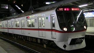 京急久里浜線 北久里浜駅 都営5300形