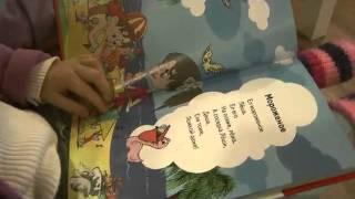 Криси, 2,6 читает листалки из Букваря с пеленок