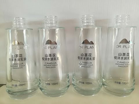 cosmetic-glass-bottle-auto-cnc-screen-with-hot-stamping-machine-cnc04