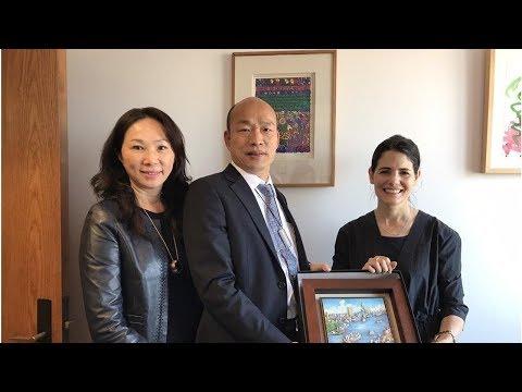 韓國瑜訪洛杉磯副市長 談城市治理及兩岸問題