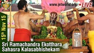 Sri Ramachandra Ekotthara Sahasra Kalasabhishekam LIVE | Sri Chinna Jeeyar Swamy | Jet World