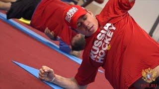 Первая открытая тренировка сборной России
