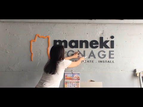 Maneki Signage - 3D Acrylic Signage Fabrication & Installation