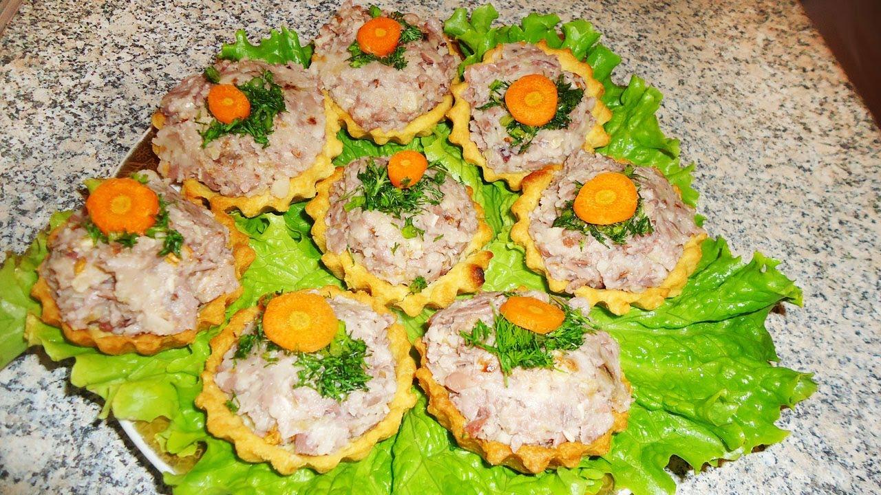 Салат с фасолью в тарталетках .Фуршетный стол - YouTube