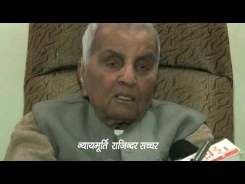 Documentry Film Lala Lajpatrai