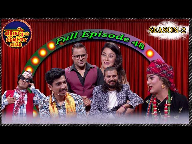 Mundre ko comedy club season 2 episode 48 ।।Bharatmani Paudel ,Santosh Thapa  || Full Episode