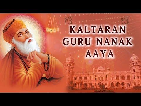 Kaltaran Guru Nanak Aaya  Guru Nanak Jayanti Special Shabad Gurbani