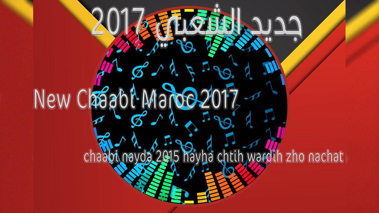 MUSIC A3RAS TÉLÉCHARGER CHAABI