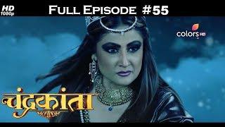 Chandrakanta - Full Episode 55 - With English Subtitles