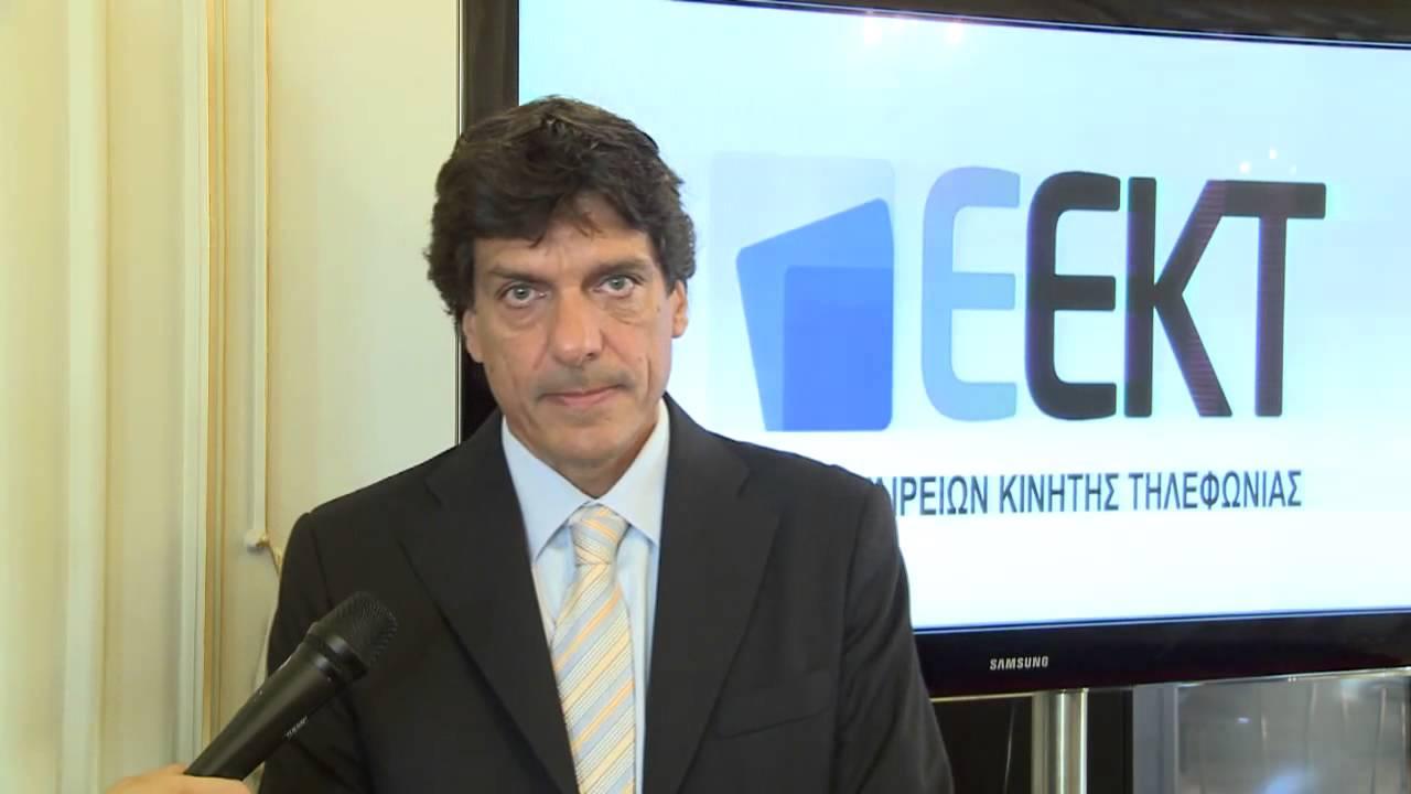 Αποτέλεσμα εικόνας για Γενικός Διευθυντής της Ένωσης Εταιρειών Κινητής Τηλεφωνίας (ΕΕΚΤ) Γιώργος Στεφανόπουλος