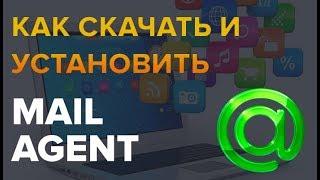 видео Mail.ru Агент скачать бесплатно последнюю версию
