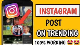 How to viral Instagram photo 2019 trick ||