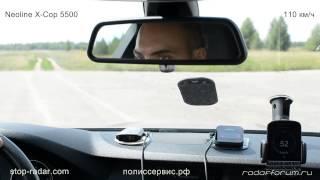 Neoline X-Cop 5500 - Швидкісний тест радар-детекторів на Кріс-П