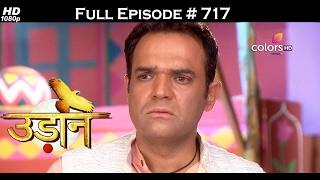 Udann Sapnon Ki - 15th February 2017 - उड़ान सपनों की - Full Episode (HD)
