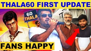 Thala 60: First Mass Update Gets Released – Cheering Ajith Fans…!