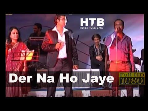 Der na ho jaye kahi der na ho jaye | Mayur Soni | Heena | Rishi Kapoor | Lata Mangeshkar |