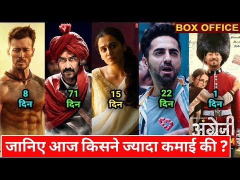 Tanhaji Box Office Collection, Baaghi 3 Box Office Collection,Box Office Collection, Angrezi Medium