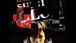 10 лучших японских фильмов ужасов.