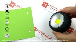 Рулонные шторы Карина Блэкаут светло-зеленый - обзор ткани за 1 минуту от Rulonki.com