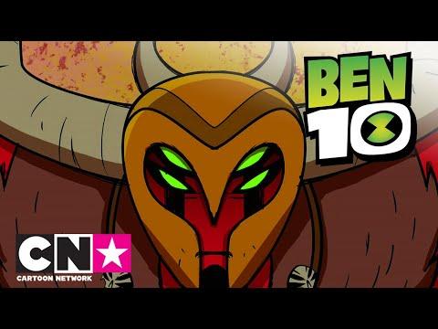 Бен 10: Миры пришельцев | Силач: Игра повелителей | Cartoon Network