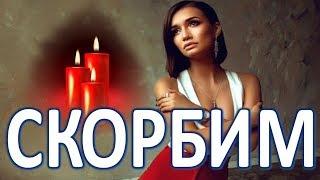 Подробности гибели звезды «Дома 2» Анастасии Тарасюк!