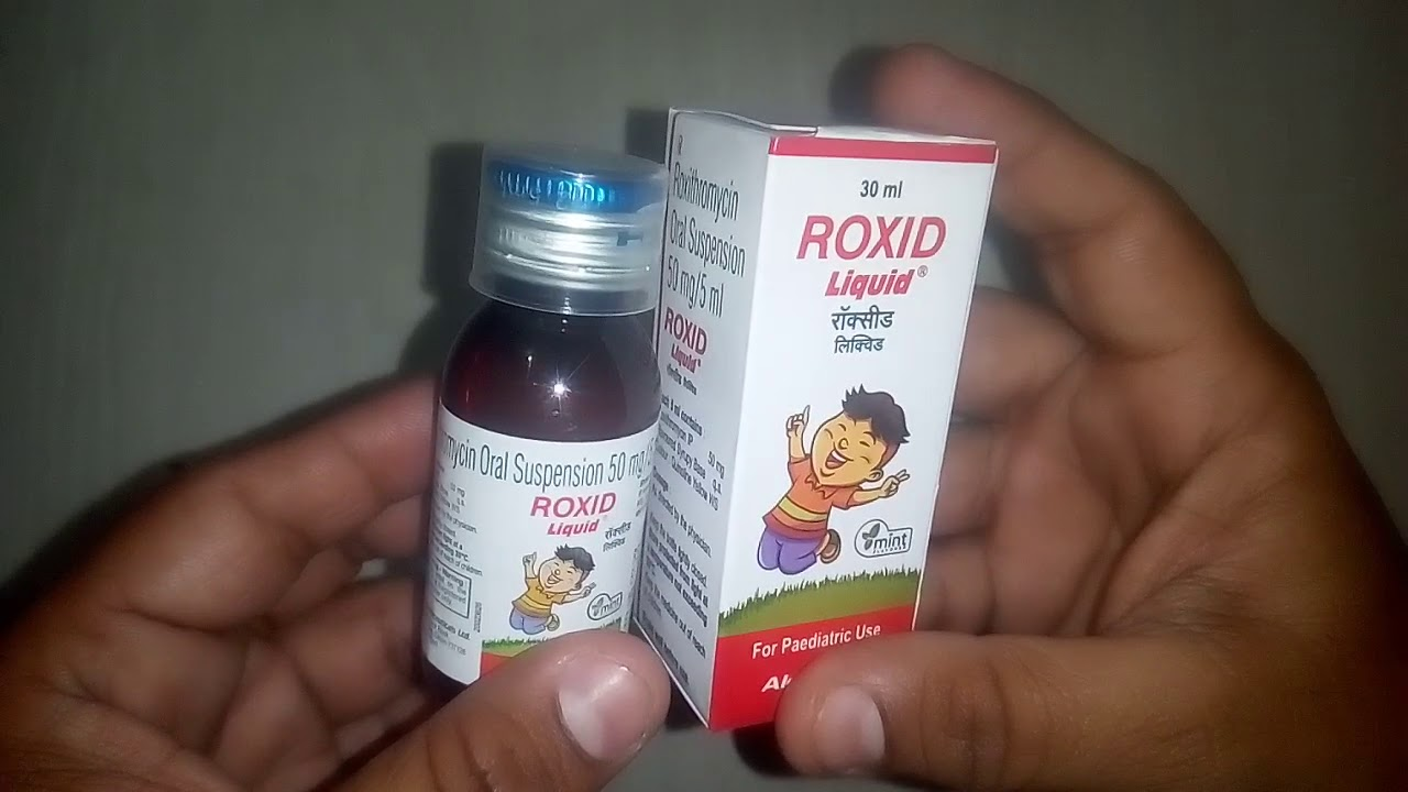 Download Roxid Liquid review कान, नाक और गले के इन्फेक्शन की खास दवा !