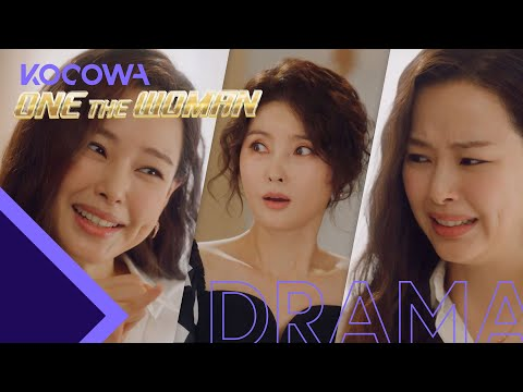 Con Artist 101 with Lee Ha Nee [One the Woman Ep 5]