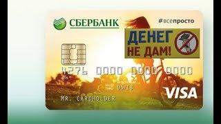 видео Кредитная карта Банка Москвы, Кредитная карта  MasterCard