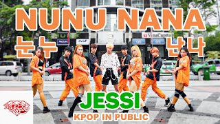 Download [KPOP IN PUBLIC ] Jessi (제시) - '눈누난나 (NUNU NANA)' | 커버댄스 DANCE COVER | BY THE SHADOW FROM THE SHADOW