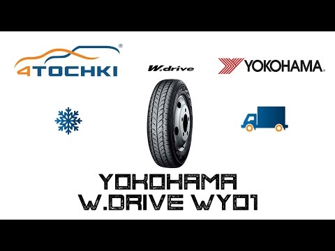 W.drive WY01