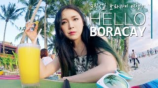 Hello, BORACAY! 160222 3박5일 보라카이 여행기 / 리수