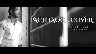Pachtaoge Cover Love Mishra Mp3 Song Download